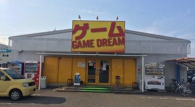 Photo of Arcade ゲームプラザ童里夢 at 宇佐南2-6-8, 岐阜市 500-8367, Japan