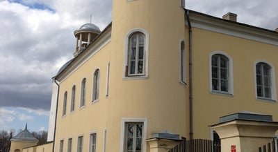 Photo of History Museum Krustpils pils (Krustpils castle) at Rīgas Iela 216b, Jēkabpils LV – 5202, Latvia
