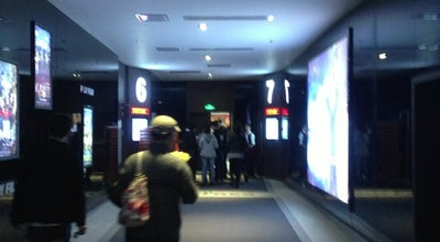 Photo of Movie Theater 保利国际影院 at F/4 Great China Intl. Trade Plaza, Fuhua Road, Shenzhen 518000, China