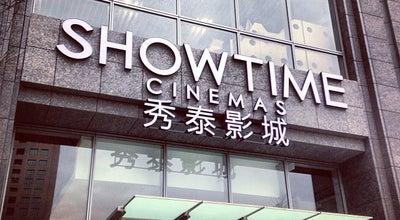 Photo of Movie Theater 板橋秀泰影城 Showtime Cinema at 縣民大道二段3號, 板橋區 220, Taiwan