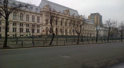 Photo of Monument / Landmark Palace of Justice at Splaiul Independentei 5, Bucharest 050081, Romania