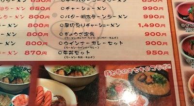 Photo of Ramen / Noodle House 九州ラーメン むがく庵 at のぞみ野3-799-14, 和泉市, Japan