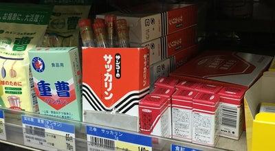 Photo of Fish Market 柏魚市場株式会社 at 若柴69-1, 柏市, Japan
