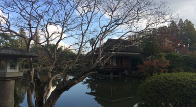 Photo of Park 神野公園 at 神園4-1-3, 佐賀市 840-0806, Japan