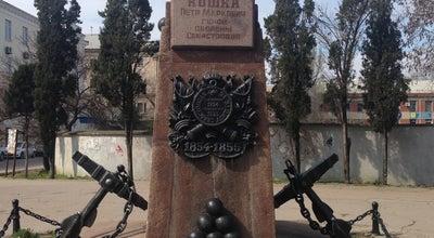 Photo of Monument / Landmark Памятник Матросу Кошке at Ukraine