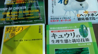 Photo of Library 三条市立図書館 at 元町1-6, 三条市 955-0072, Japan
