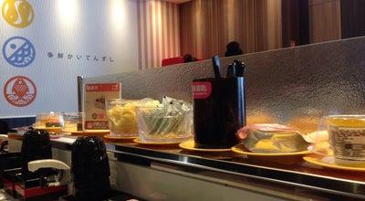 Photo of Sushi Restaurant 爭鮮 | Sushi Express at 中華東路, Taiwan