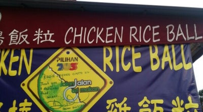 Photo of Asian Restaurant Ee Ji Ban Chicken Rice Ball at 275, Malacca, Malaysia