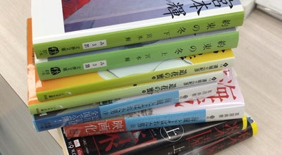 Photo of Bookstore 未来屋書店 イオン加古川店 at 平岡町新在家615-1, 加古川市, Japan