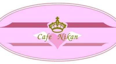 Photo of Restaurant Café Nikan at Ackerstr. 75, Düsseldorf 40233, Germany