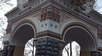 Photo of Monument / Landmark Триумфальная арка at Ул. Петра Великого, 8, Владивосток, Russia