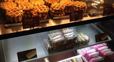 Photo of Dessert Shop Manneken マネケン JR大宮駅店 at 大宮区錦町630, さいたま市 330-0853, Japan