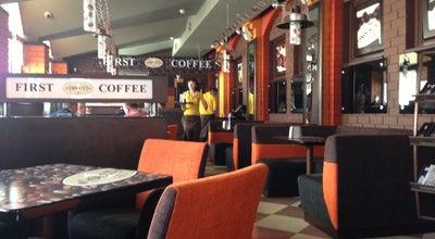 Photo of Coffee Shop ФЁСТ at Первомайская Ул., 34, Липецк 398001, Russia
