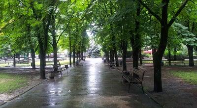 Photo of Park Каштановый сквер / Сhestnut Public Garden at Ул. Советская, Николаев 54000, Ukraine