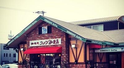 Photo of Cafe コメダ珈琲店 高知インター店 at 杉井流17-9, 高知市, Japan