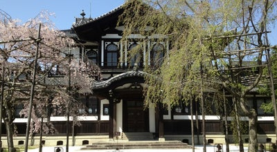 Photo of History Museum 奈良国立博物館 仏教美術資料研究センター (旧奈良県物産陳列所) at 登大路町50, 奈良市 630-8213, Japan
