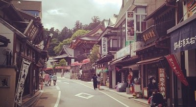 Photo of Trail 成田山 参道 at 成田1, 成田市 286-0023, Japan
