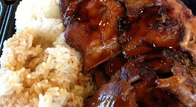 Photo of BBQ Joint Aloha Hawaiian BBQ at 2729 N Bristol St, Santa Ana, CA 92706, United States
