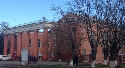 Photo of Concert Hall Дом Культуры Жовтневого Района at Просп. Октябрьский, 328, Mykolayiv 54050, Ukraine
