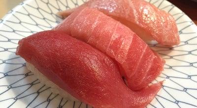 Photo of Sushi Restaurant うまい鮨勘 長町郡山店 at 太白区郡山字新橋北6-1, 仙台市, Japan