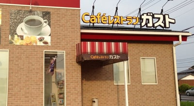 Photo of Diner ガスト 久居インター店 at 戸木町7827-1, 津市 514-1138, Japan