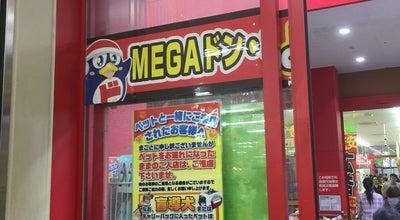 Photo of Discount Store MEGAドン・キホーテ 草加店 at 栄町2-8-33, 草加市 340-0011, Japan