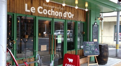 Photo of Bakery Le Cochon d'Or / ル・コションドール at 栄町401, 鳥取市 680-0831, Japan
