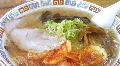 Photo of Ramen / Noodle House カナキン亭本舗 藤枝本店 at 駅前3-2-17, 藤枝市, Japan