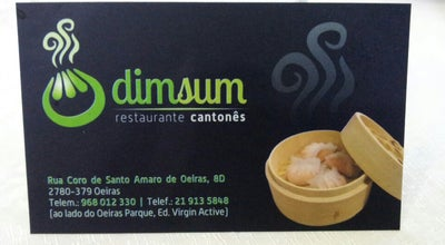 Photo of Dim Sum Restaurant Dim Sum at R. Coro De Santo Amaro De Oeiras, 8d, Oeiras 2780-379, Portugal