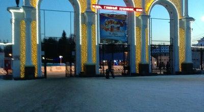 Photo of Park ЦПКиО им. Маяковского at Ул. Мичурина, 230, Екатеринбург 620100, Russia