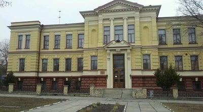 Photo of History Museum Херсонский краеведческий музей at Ул. Соборная, 9, Херсон 73000, Ukraine