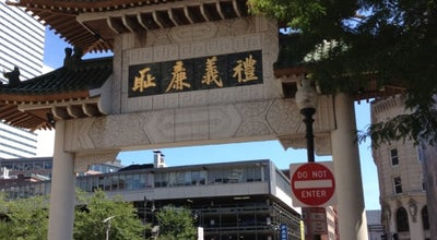 Photo of Monument / Landmark Chinatown Gate at Surface Rd, Boston, MA 02111, United States