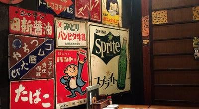 Photo of Japanese Restaurant 灯り家 at 島田本町3, 中津市, Japan