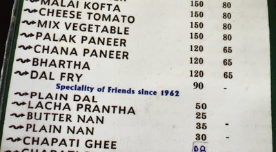 Photo of Indian Restaurant Friends Dhaba at Ludhiana, India