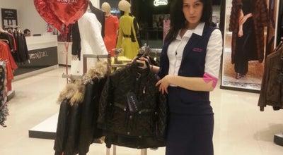 Photo of Boutique Mondial Кожи и Меха at Трц «золотой Вавилон», Москва 129226, Russia
