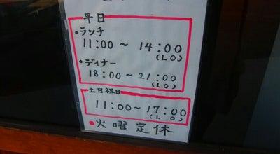 Photo of Ramen / Noodle House 麺屋 二郎 at 神奈川県逗子市逗子5-9-24 249-0006, Japan
