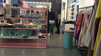Photo of Boutique Oh My Look! at Вул. Казимира Малевича, 86п, Киев, Ukraine