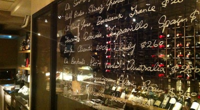 Photo of Wine Bar Whinos Bar & Kitchen at 四維路14巷7號, 台北市, Taiwan