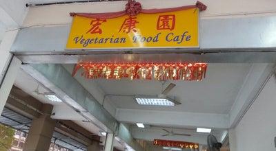 Photo of Vegetarian / Vegan Restaurant Vegetarian Food Cafe at Lrg Persiaran Bandar Baru Batu Kawah 3b1, Kuching 93250, Malaysia