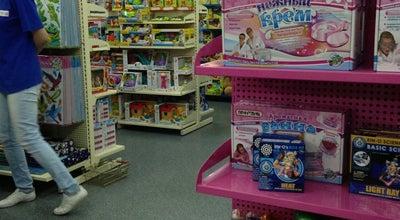 Photo of Toy / Game Store Marwin at Promenade Fashion Centre, Kazakhstan
