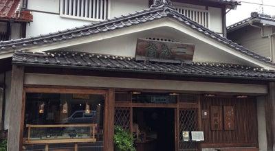 Photo of Candy Store 三松堂 本店 at 森村ハ19-5, Tsuwano Chō 699-5604, Japan