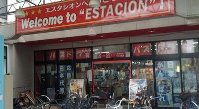 Photo of Arcade ラッキー四街道店 at 四街道1-5-8, 四街道市 284-0005, Japan