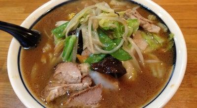 Photo of Ramen / Noodle House らーめん六文銭 at 啓北町2-11-8, 苫小牧市, Japan