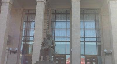 Photo of Concert Hall Концертна зала імені М.І. Глінки at Просп. Ленина, 183, Запорожье, Ukraine