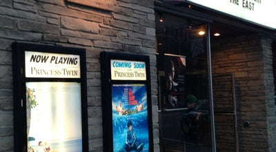 Photo of Indie Movie Theater Princess Twin at 46 King St N, Waterloo, Ca, Canada