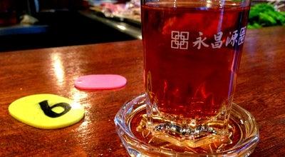 Photo of BBQ Joint もつやき専門店カッパ 吉祥寺店 at 吉祥寺南町1-5-9, 武蔵野市 180-0003, Japan