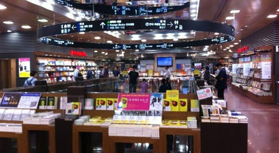 Photo of Bookstore 교보문고 (KYOBO Book Centre) at 서초구 강남대로 465, 서울특별시 06611, South Korea