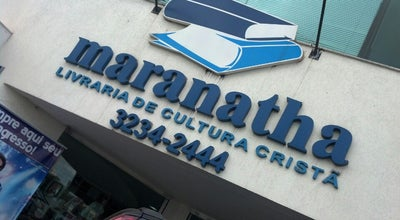 Photo of Bookstore Maranatha Livraria at Uberlândia, Brazil