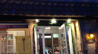 Photo of Dessert Shop ミラベル at 東町2-1, 藤枝市 426-0038, Japan