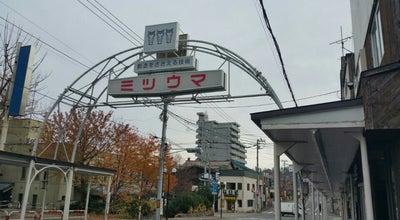 Photo of Karaoke Bar カラオケ リーグ at 花園1-11-10, 小樽市 047-0024, Japan